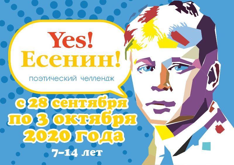 http://www.pyterka.ru/upload/pupils/information_system_62/3/2/8/5/2/item_328529/item_328529.jpg?rnd=575984788